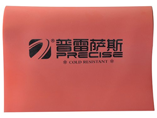 GM&BW Steinschleuder Gummi Flach-Premium-Gummi mit hoher Geschwindigkeit und Langlebigkeit, Dicke von 0,7 mm, Farben rot, für die Herstellung von Ersatzbändern für Metall Schleudern
